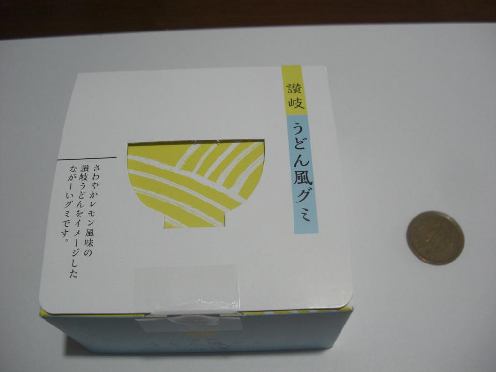 CIMG3443
