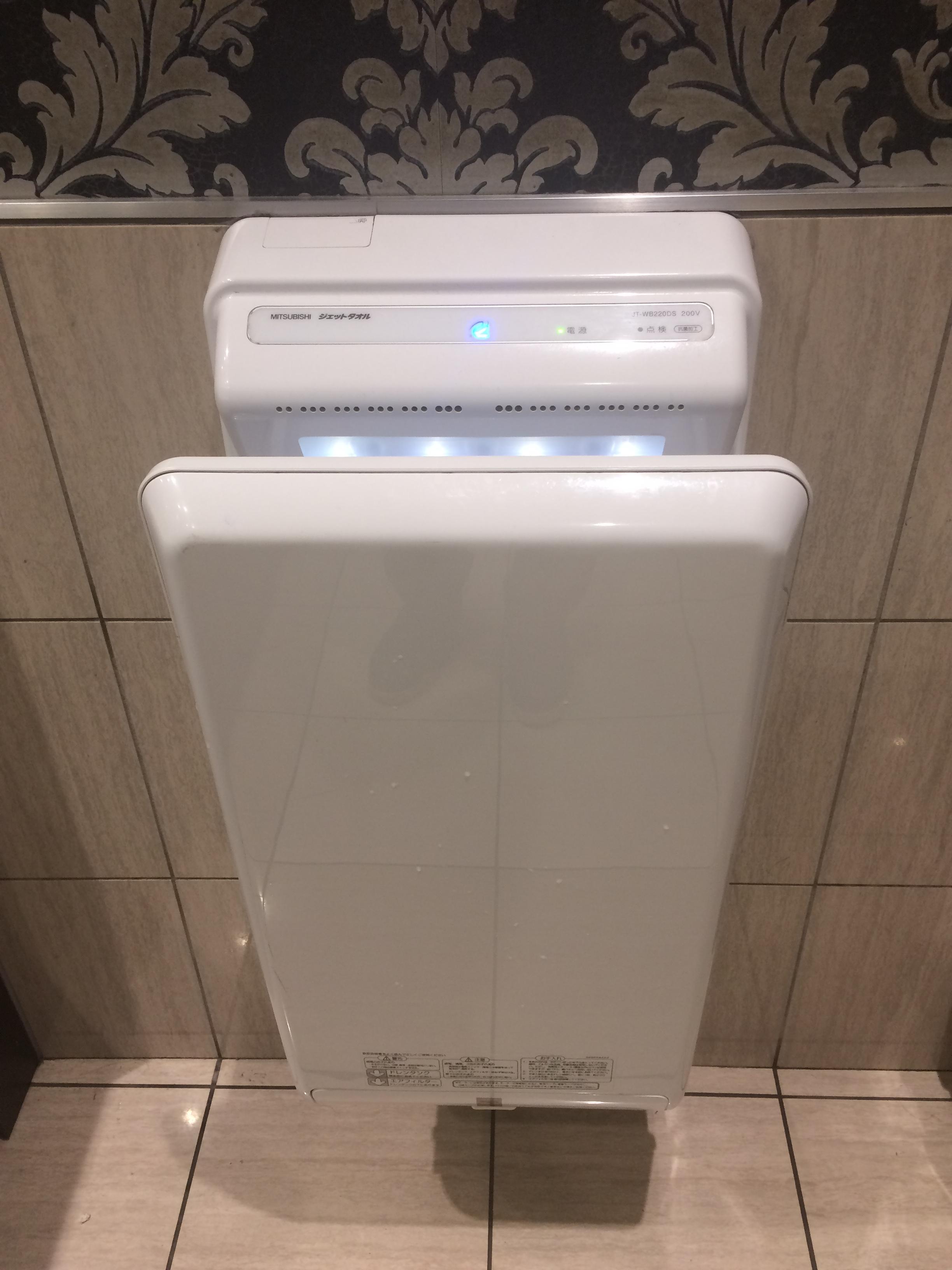 トイレ ジェット タオル