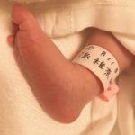 今泉稚奈 第一子女児出産を報告「近年稀に見るスーパー安産」