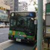 【都バス乗車メモ】都02乙 東京ドームシティ→池袋